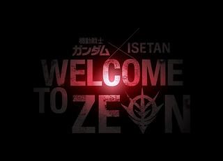 吉翁萬歲!《機動戰士鋼彈》×伊勢丹(ISETAN) 合作活動『WELCOME TO ZEON』04月25日新宿登場!