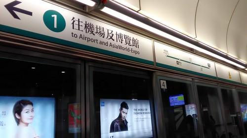 駅のホームドア 201703 香港のエアポートエクスプレス