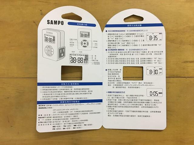 電子式計時器的包裝背卡就是說明書@SAMPO聲寶計時器 (EP-UN1BT/EP-U142T)@