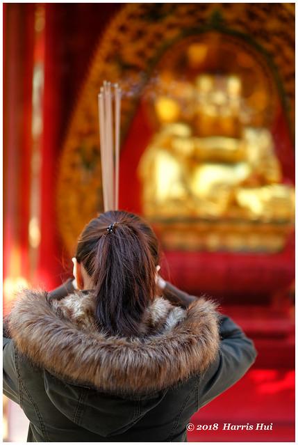 Kill Your Desires - Buddhist Temple XP7708e