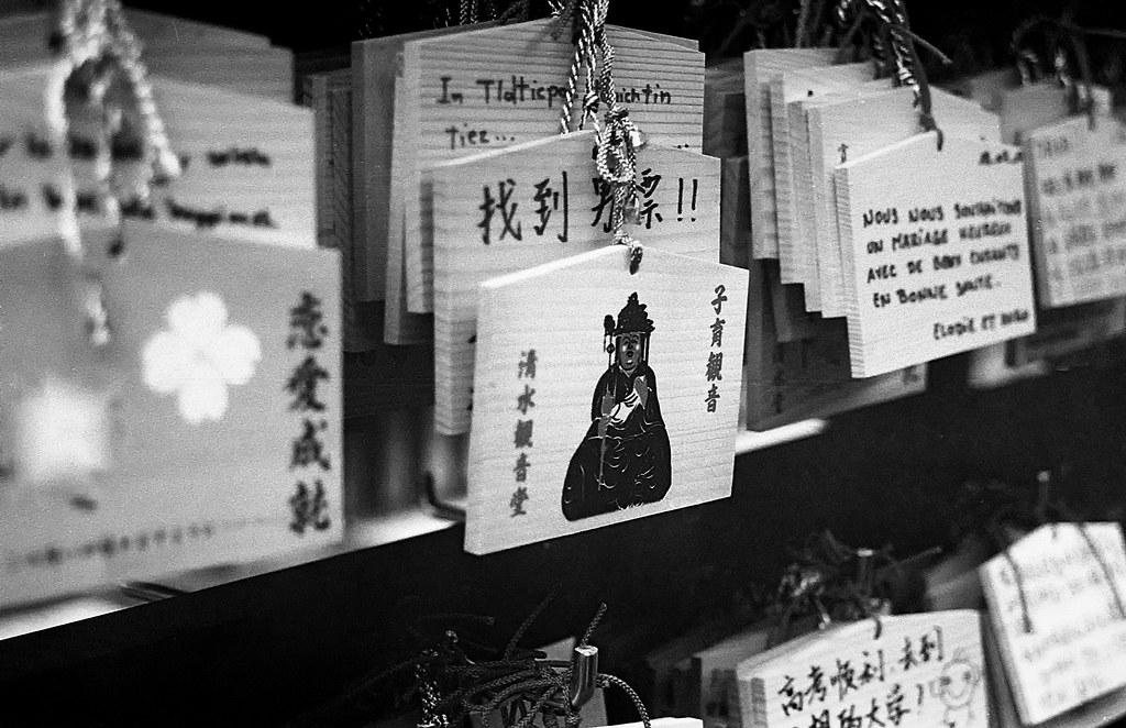 asakusa souvenirs