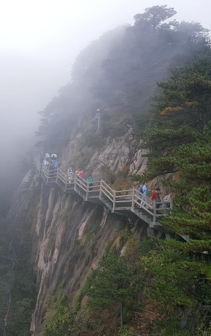Huangshan trails