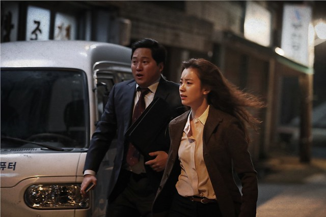 Golden Slumber Korean_Han Hyo-Joo Kim Dae-Myung