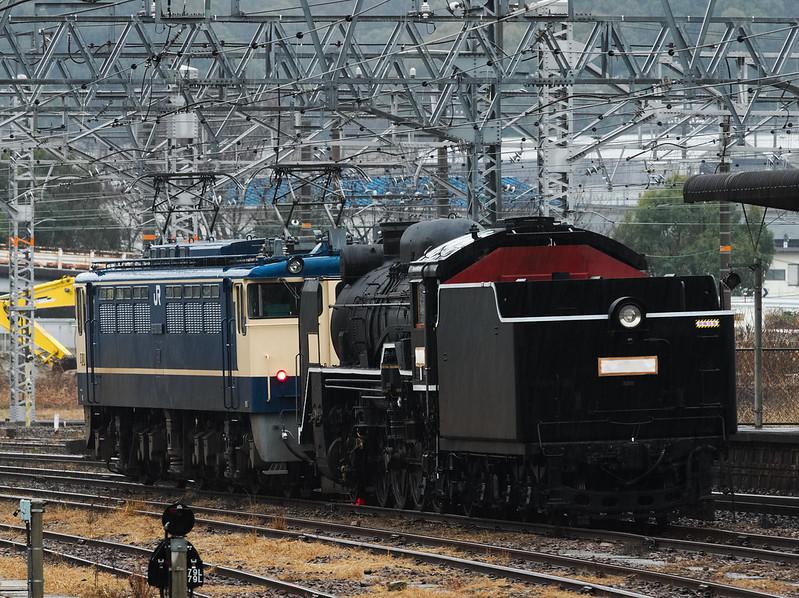 EF65 1135 + D51200