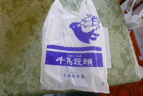 chidorimanju004