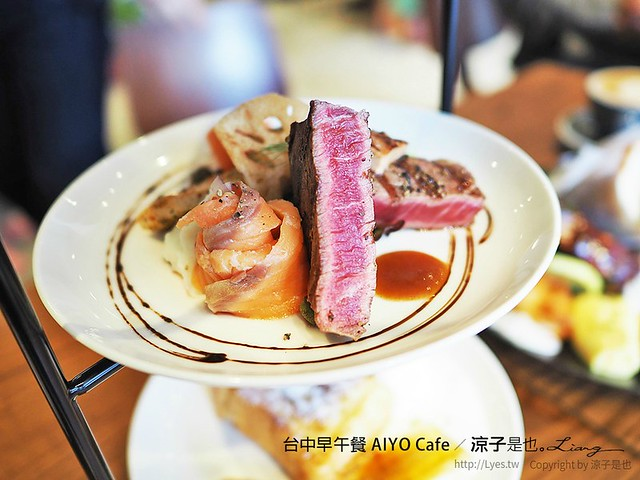 台中早午餐 AIYO Cafe 12