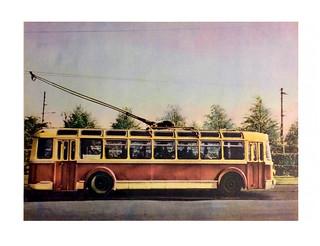 40 Троллейбус