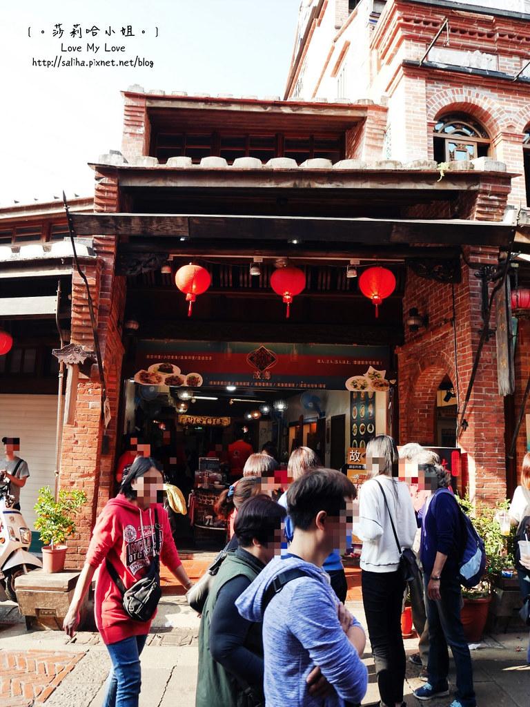 深坑老街素食豆腐餐廳故鄉 (9)