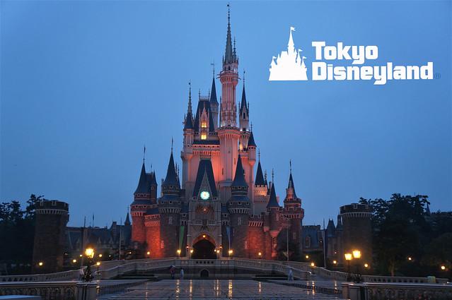 Tokyo Disneyland Main
