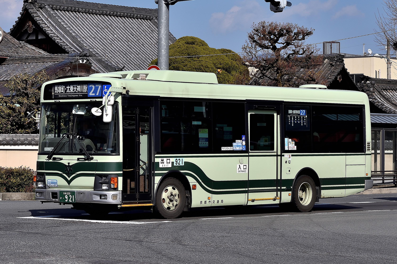 Kyotoshi_921