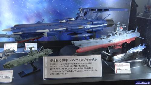 ワンフェス2018冬 宇宙戦艦ヤマト バンダイ・メガハウス