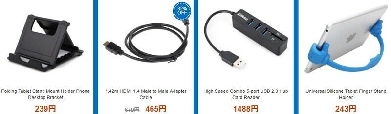 セール速報 Intel Powered deals (20)