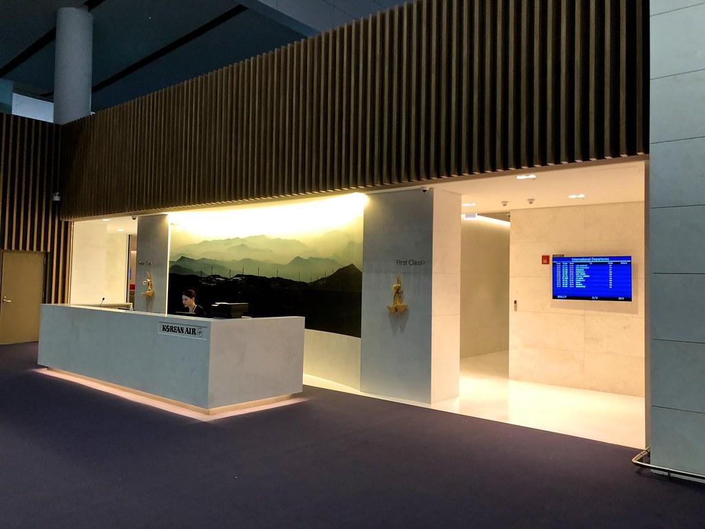 Korean Air First Class Lounge ICN 58