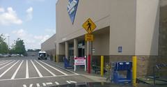 Front entrance at Southaven Sam's, prior to repainting