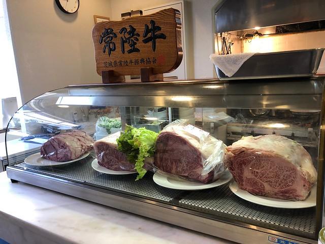 肉のレストラン くらた 常陸牛