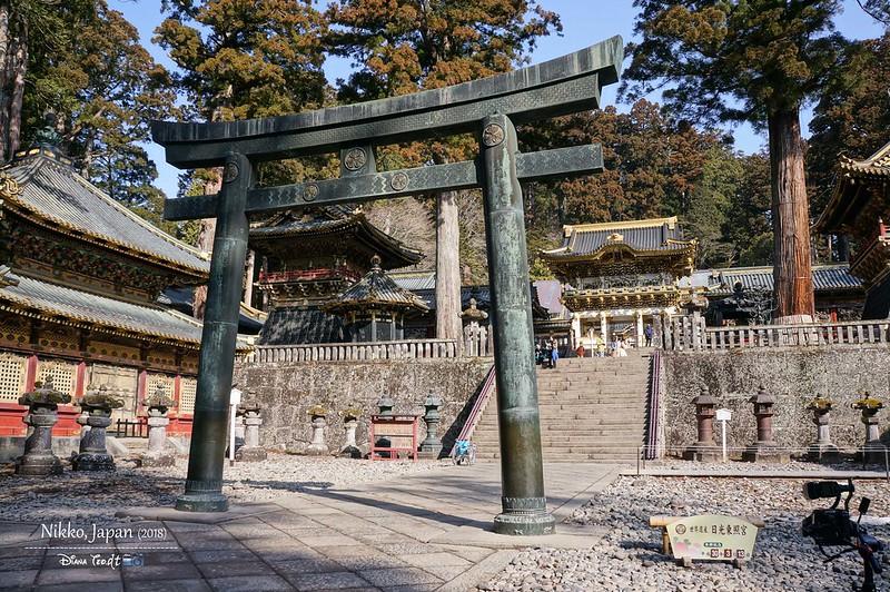 2018 Japan Nikko