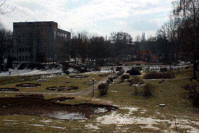Ботанічний сад Хмельницького національного університету