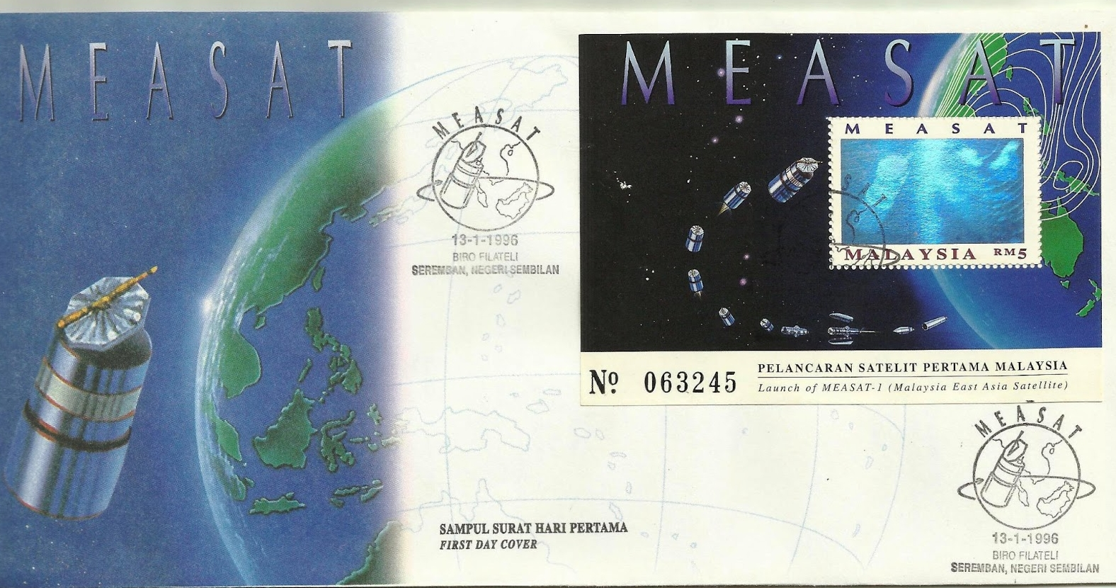 Malaysia - Scott #577 (1996) first day cover