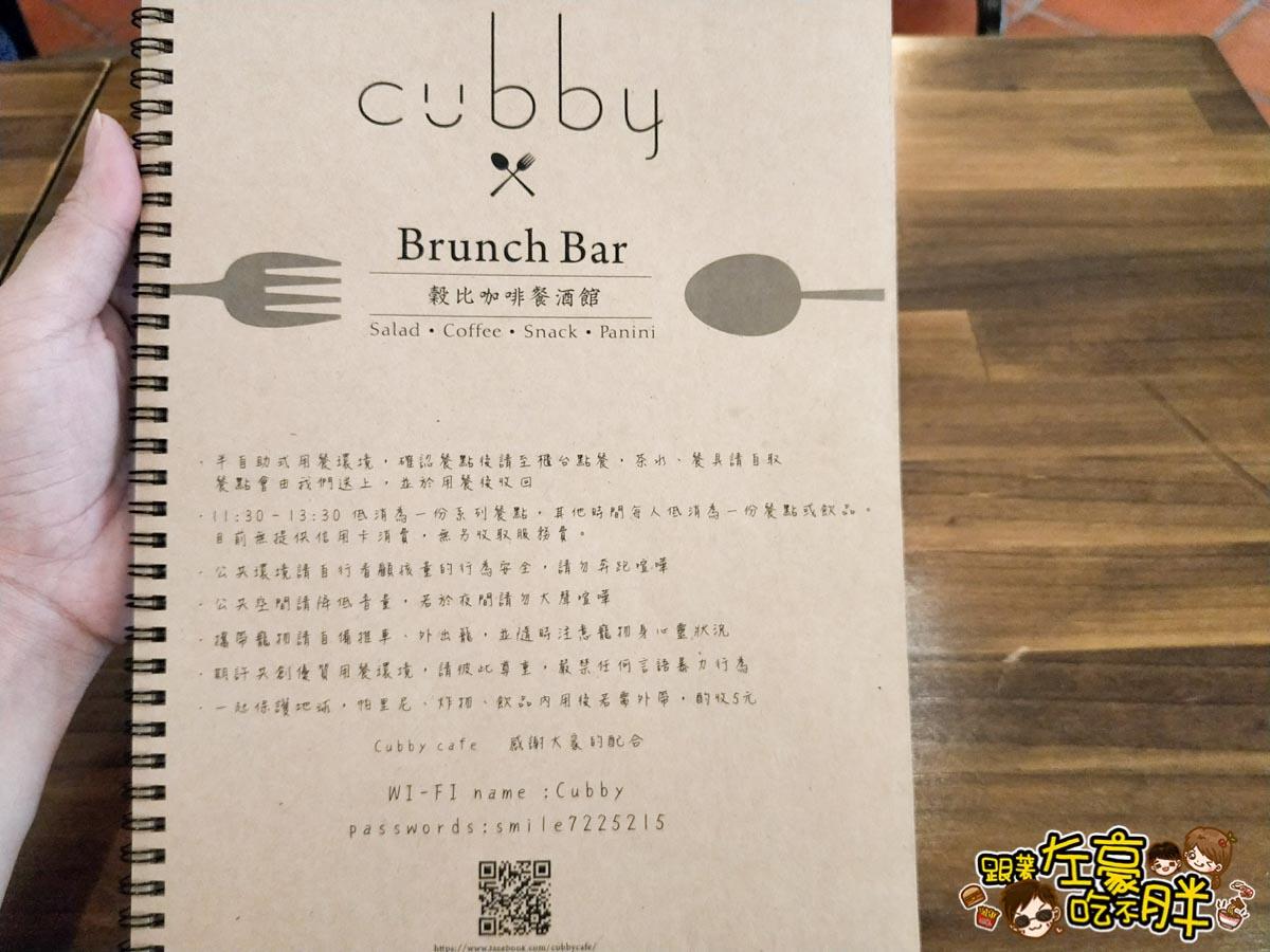 Cubby Cafe Bar穀比咖啡×餐酒-19