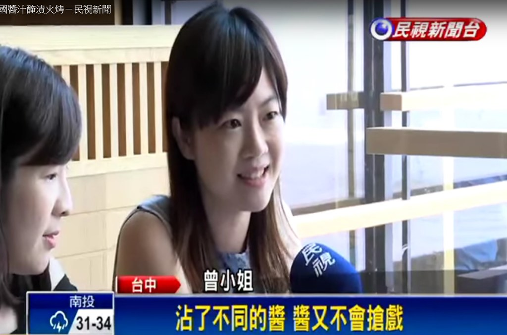 09 民視新聞