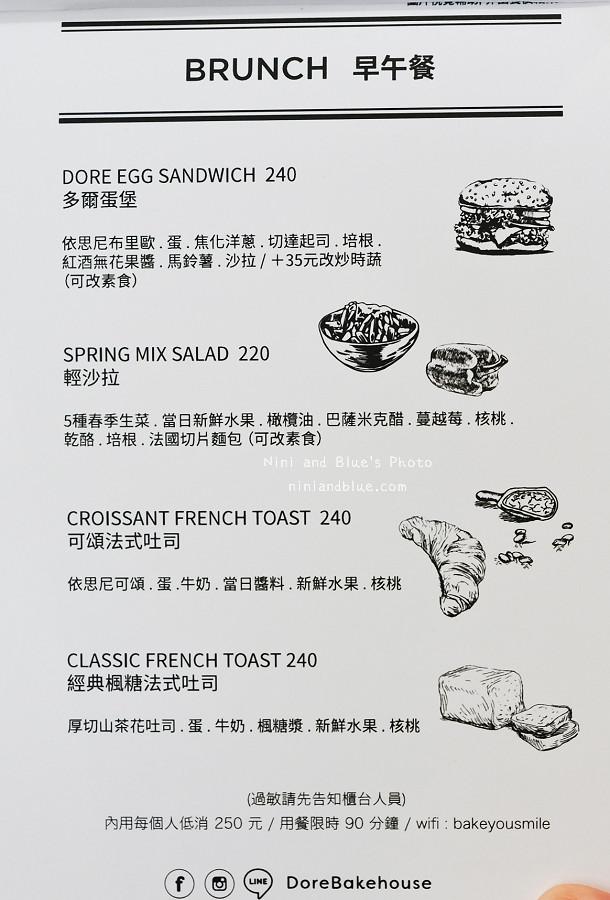 多爾 法式烘焙Dore  台中麵包03