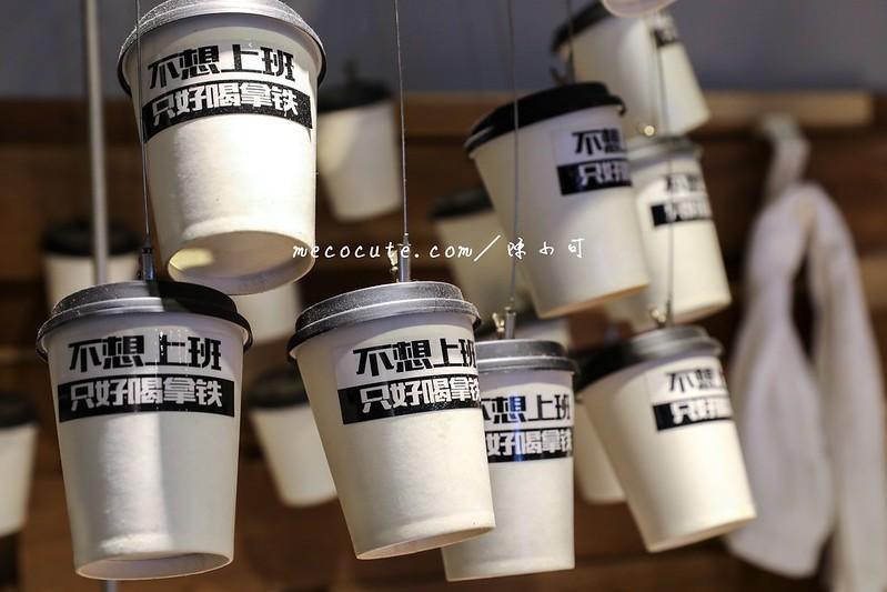 不想上班 只好喝拿鐵,內湖咖啡館,台北下午茶,台北咖啡館 @陳小可的吃喝玩樂