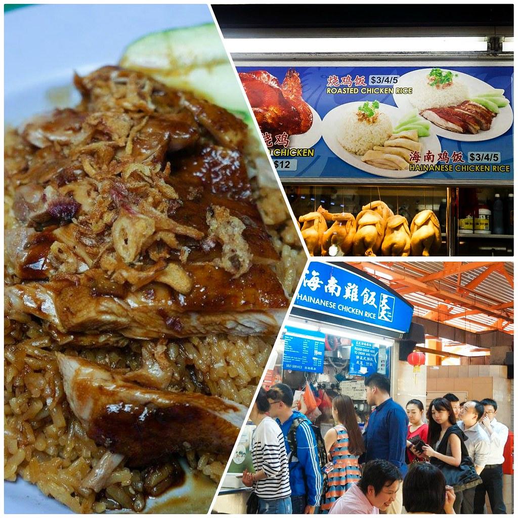 chicken rice - edit