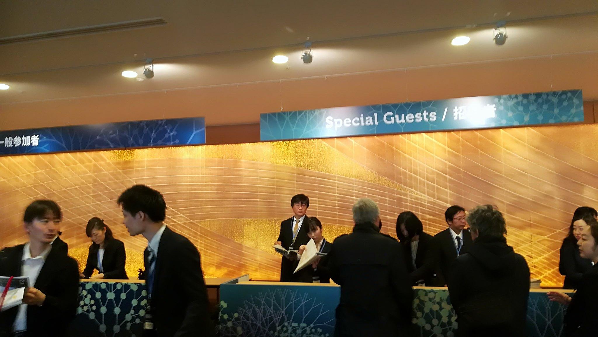 ノーベル・プライズ・ダイアログ東京 2018 - Nobel Prize Dialogue 2018