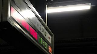 トランスイート四季島 冬の2泊3日コース 発車