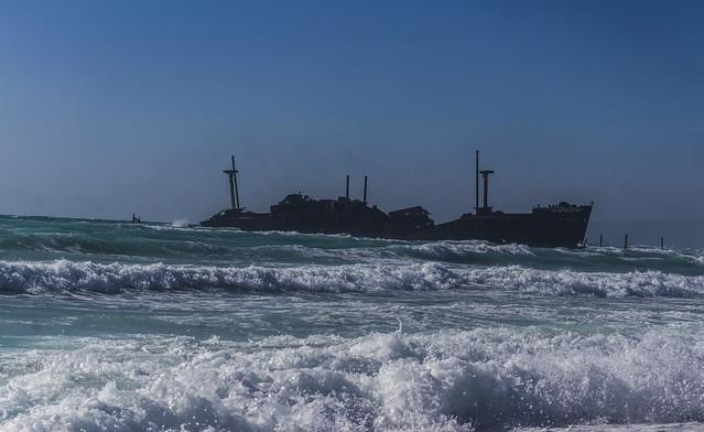 Greek Ship, Iran