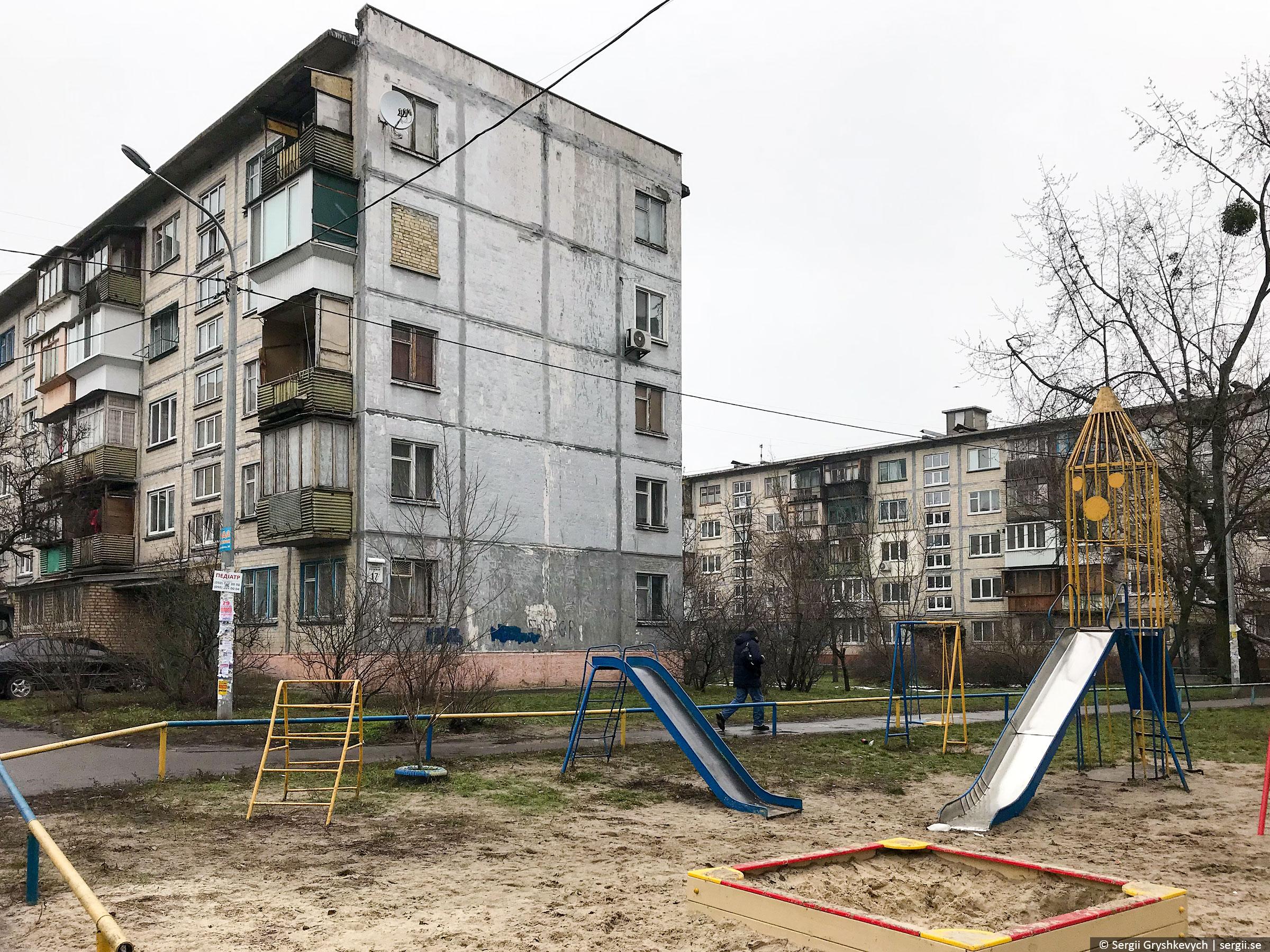 kyiv-darnytsia-livoberezhna-23