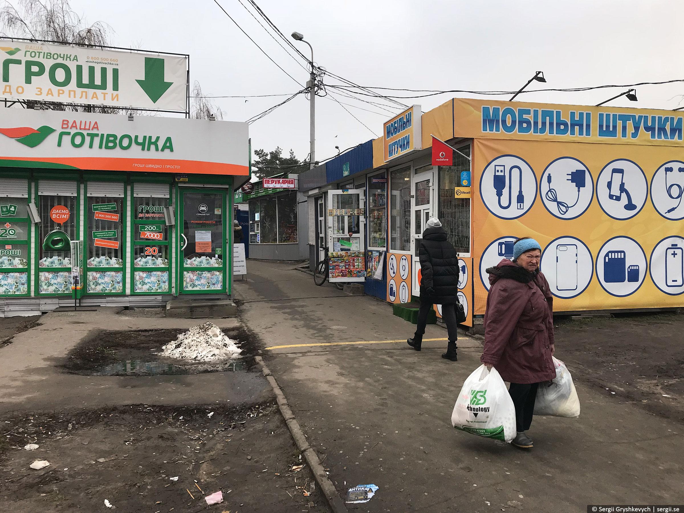 kyiv-darnytsia-livoberezhna-5