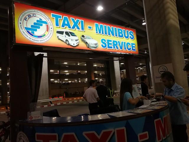 <p>e)深夜なのでタクシーでパトンへ</p>