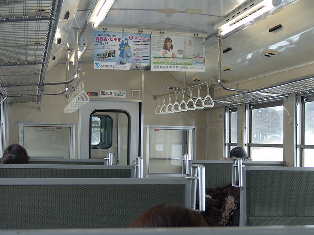 The interior with decks