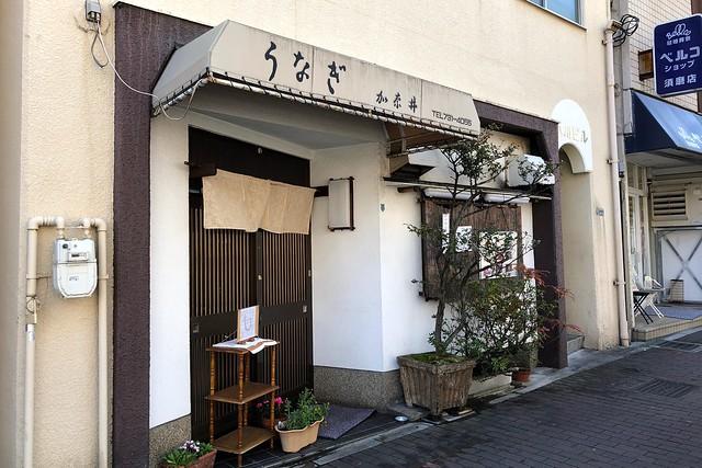 加奈井に来てみたら(神戸・板宿)