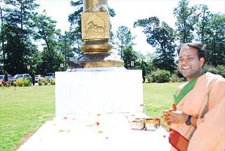 Shiva Brahmotsavam 2013