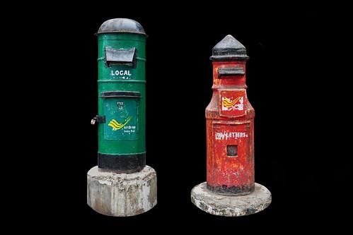 India - West Bengal - Darjeeling - Streetlife - Letterboxes - 56d