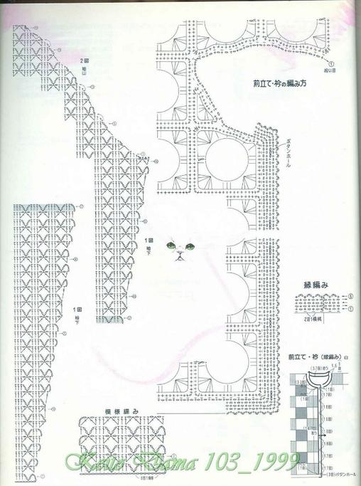 1613_Keito_Dama_103_1999_073 (3)