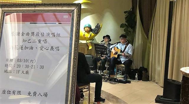 二重唱老師到花蓮義演 (3)