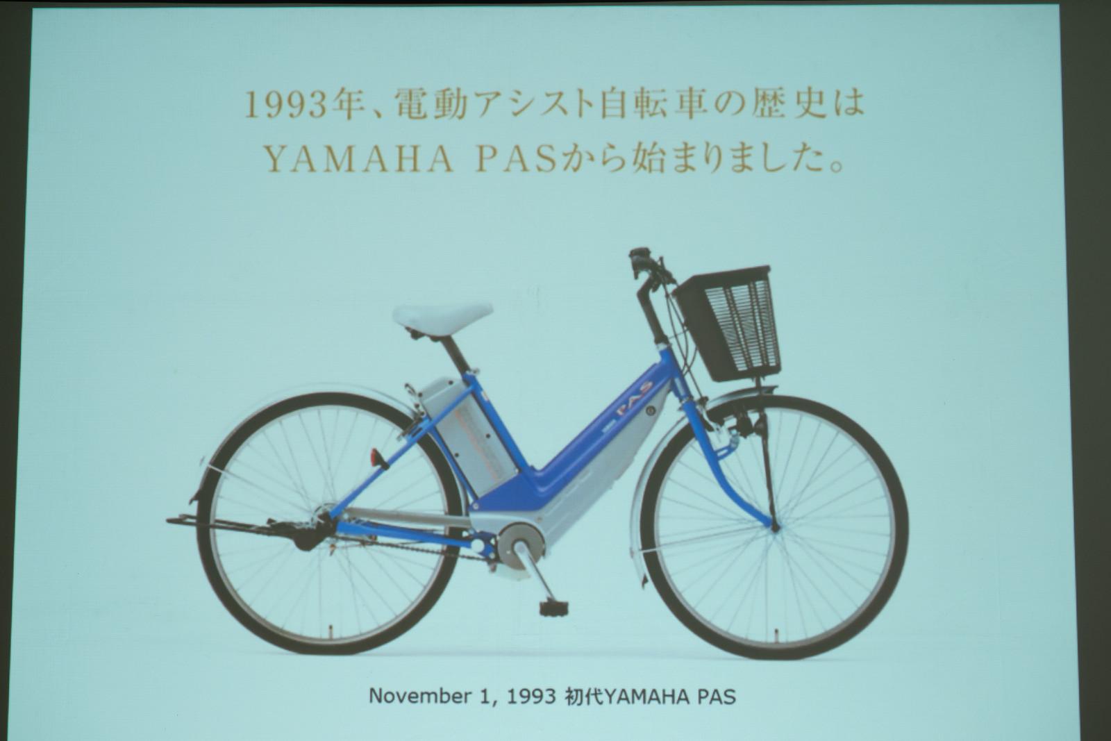 YAMAHA_YPJ2018-2