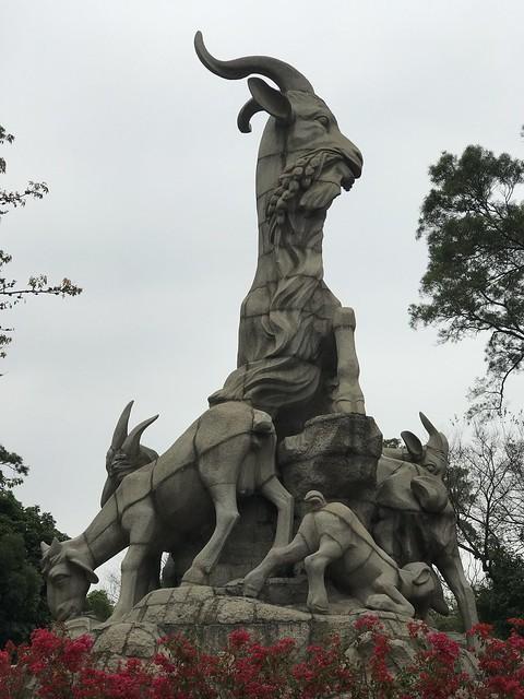 China 2018: Guangzhou, Yuexiu Park, Five Rams Monument