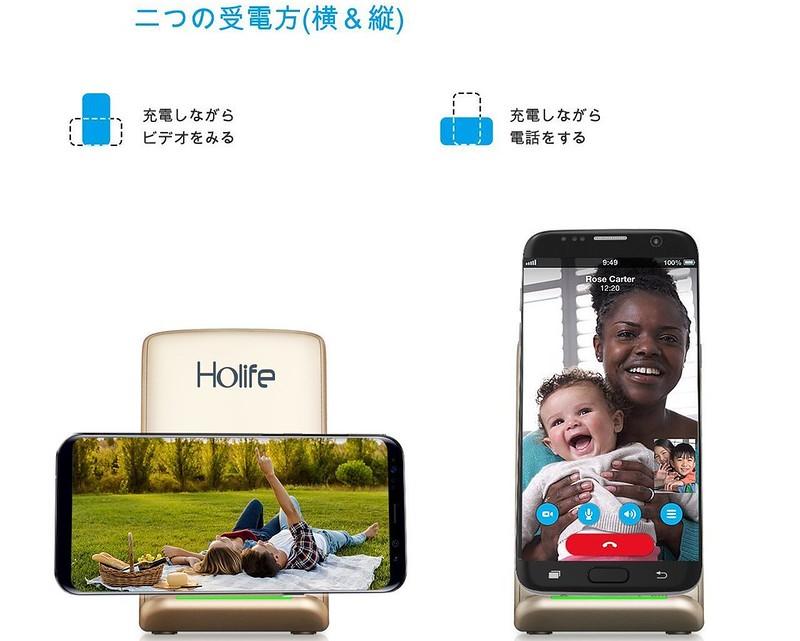 ワイヤレス充電器 qi 充電器 急速 iPhone X88 Plus 2.0 二つのコイル スタンド 置くだけ充電 温度制御 (6)