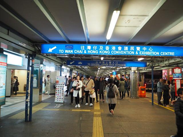 P2085998 香港スターフェリー( Star Ferry Pier/天星碼頭):チムサーチョイ(尖沙咀) 乗り方 ひめごと 香港 hongkong