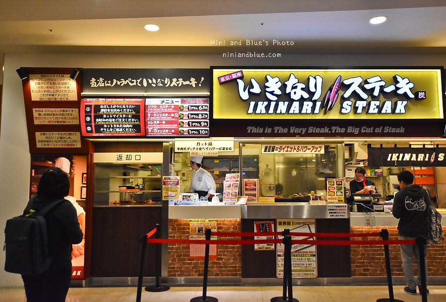 ikinari steak 日本人氣立食牛排01