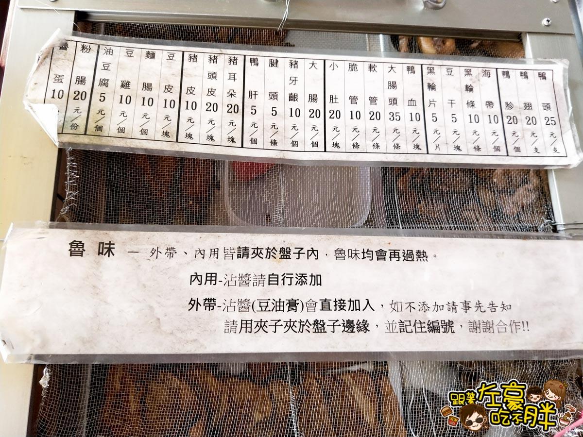 九曲堂阿婆麵-8