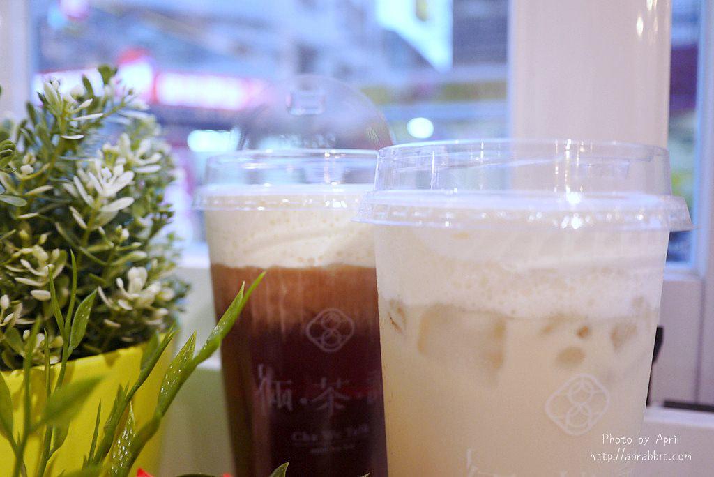 26865894988 c2caa293fb b - 熱血採訪|倆茶詞-東海文青飲料店、藝文創新茶飲
