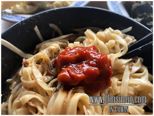 東興市場嘉義香菇肉羹