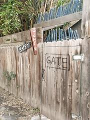Interesting gate....
