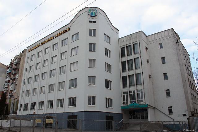 Хмельницький економічний університет
