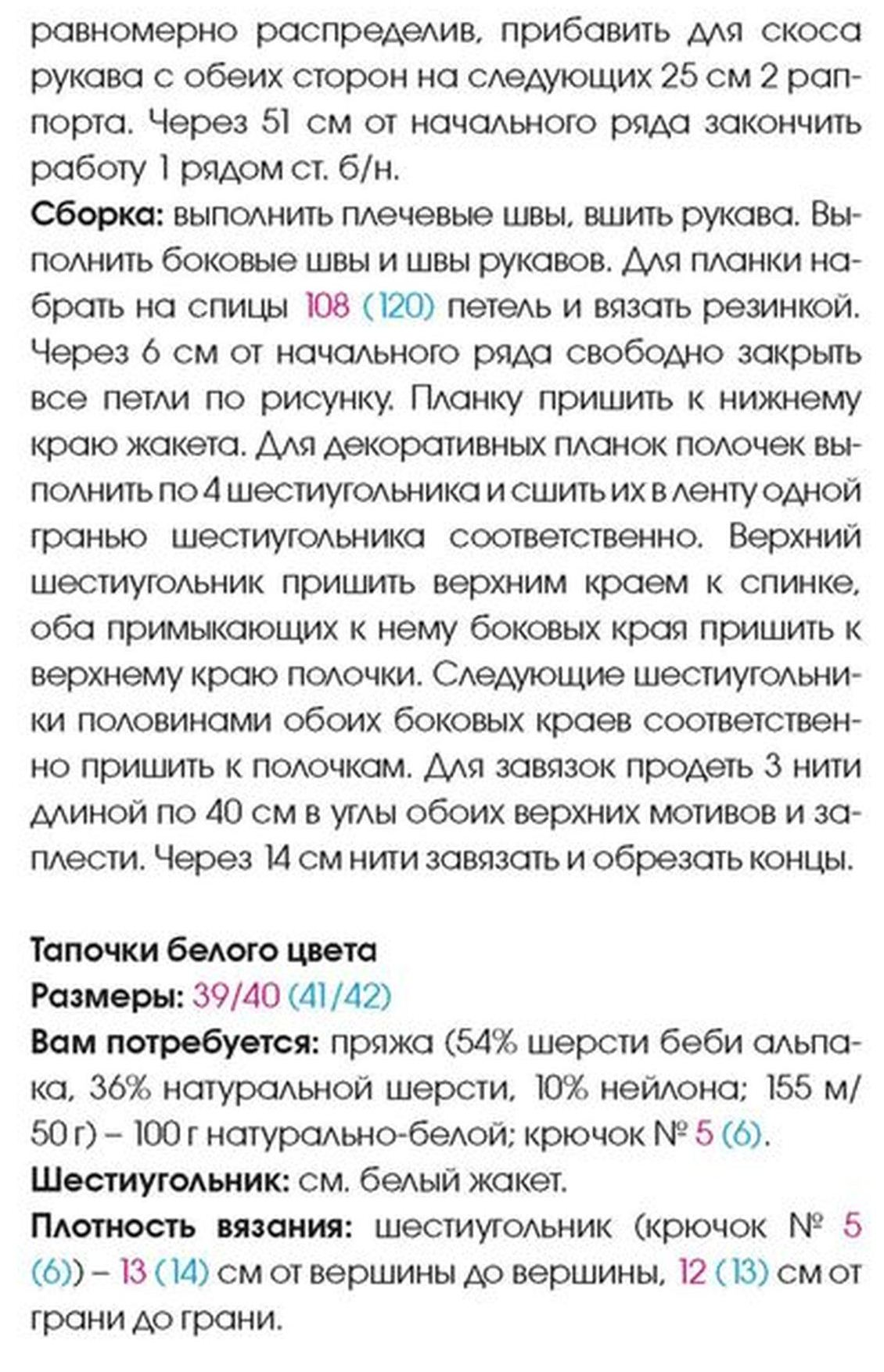 1618_мд_01_2017 (21)